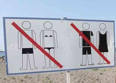תמונה - הכניסה עם בגדים אסורה